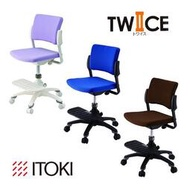 星越戶外℃日本代購-ITOKI伊藤喜 人體工學設計兒童成長學習椅 矯正坐姿包稅~現貨