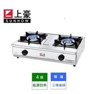 【上豪】合金三環雙口安全爐  GS-387 桶裝瓦斯(瓦斯爐 / 無安裝)