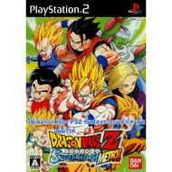 DragonBall Z Sparking Meteor (แผ่นไรท์) ใช้เล่นกับเครื่อง PlayStation 2 PS2 ที่แปลง