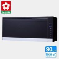 【SAKURA 櫻花】玻璃觸控面板90cm臭氧紫外線雙效型懸掛式烘碗機(Q7583XL)