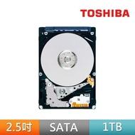 【專案採購20入組】TOSHIBA  1TB  2.5吋7mm硬碟 兩年保固(MQ04ABF100)