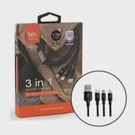 【RONEVER】3合1鋁合金編織充電線 (黑) VPC124