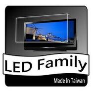 [UV-5000抗藍光護目鏡] FOR AOC  70U6195   抗藍光./強光/紫外線 70吋液晶電視護目鏡(鏡面合身款)