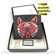 New Gucci wolf wallet men