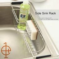 不鏽鋼水槽側片清潔濟架(小)洗碗精掛籃  菜瓜布架 餐具架 瀝水架