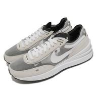 Nike 休閒鞋 Waffle One 麂皮 運動 男鞋 基本款 舒適 簡約 小SACAI 穿搭 白 灰 DA7995100