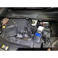 地下室的KUGA 505電池工坊 24H快速寄出 GLOBAL EFB LB4 同原廠大小