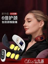 [好物推薦]頸椎按摩器家用電動智慧護頸儀脖子按摩神器脈沖肩頸部按摩儀