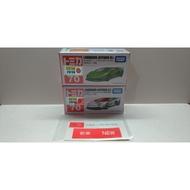 全新 送新車貼紙  TOMY TOMICA 70號 初回 +一般 新車貼 LAMBORGHINI SVJ 藍寶堅尼 多美