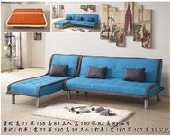 北歐風 沙發床 亞麻布 L型沙發床 沙發套 藍色 三人位沙發床 《奶油滾邊》 可拆洗 非 H&D ikea 宜家 !新生活家具! 樂天雙12