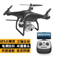 現貨下殺+保固 跨境新品X35 三軸雲台防抖攝像頭4K 無刷GPS無人機四軸飛行器遙控