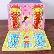 現貨※蒙氏早教教具趣味系鞋帶拼板男女寶寶練習綁鞋帶穿線板玩具2-5歲