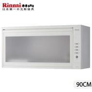林內 RKD-390S(W) 懸掛式烤漆白臭氧殺菌90CM烘碗機 110V/60Hz