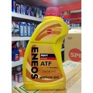 『油工廠』ENEOS SUPER 4 ATF 新日本石油 合成 4號 T-IV 變速箱油 自排 4號 四速 TOYOTA