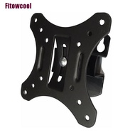 """Fcsg HP-500 10-26"""" Tilt and Swivel Wall Mount TV Bracket for Small TV's and Monitors Super"""