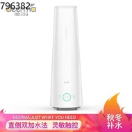 humidifier Delma floor-based home aromatherapy constant humidity 4L humidifier office air intelligent humidity mute ld21
