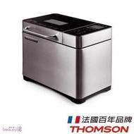 【THOMSON】全自動投料製麵包機 SA-B01M