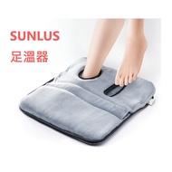 原廠進貨【上發】SUNLUS 三樂事造型款足溫器 SP2708GR 灰色 足溫器 暖腳 熱敷墊 電熱毯 電毯 熱敷