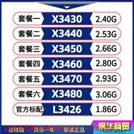 1156針 X3450 四核八線CPU X3440  X3460 X3430 X3470