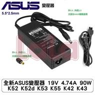 全新ASUS變壓器 19V 4.74A 90W K52 K52d K53 K55 K42 K43 N53sv X550V