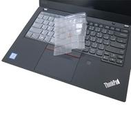 【Ezstick】Lenovo ThinkPad T490 奈米銀抗菌TPU 鍵盤保護膜(鍵盤膜)