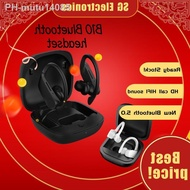 ∈✱【Earphone ng Bluetooth】 B10 Bluetooth headset tws wireless sport Applicable to Android Apple Long