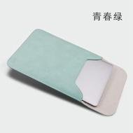 蘋果筆記本air13.3寸電腦包Macbook12內膽包pro13保護套15皮套11