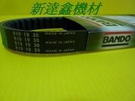 CDS 正日本BANDO 阪東皮帶 (超優惠促銷中) 三陽 RV-150/180 專用