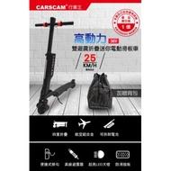 紀錄單車  CARSCAM 6AH高電量 音樂精靈雙避震全折疊迷你電動滑板車