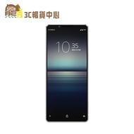 Sony旗艦5G手機 Xperia 1 II 6.5吋 8+256G【熊秀】 全新 空機 保固一年