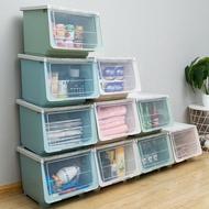 雜物儲物盒 前開式河馬斜口翻蓋收納箱塑料兒童玩具整理箱家用零食雜物儲物箱『J6989』