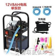 電動噴霧器電動農用手提式打機彌霧機洗車機抽水機高壓隔膜泵機器LX 清涼一夏特價