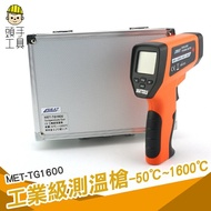 頭手工具 工業紅外線測溫槍 非接觸式 測溫儀 手持測溫槍電子溫度計 高溫檢測MET-TG1600