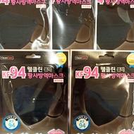 韓國進口KF94口罩--韓國製造有現貨,黑色1包5片