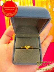 แหวนทอง หนัก0.6 กรัม ลายหัวใจ ทองแท้เยาวราช96.5%