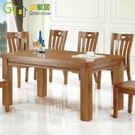 【綠家居】希歐特 柚木紋5尺實木餐桌椅組合(一桌四椅)