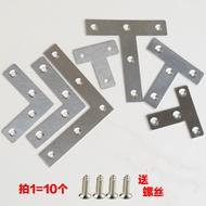 ァ限時搶購Δl型固定片不銹鋼管卡子固定連接件固定架角碼三角固家具連接件固