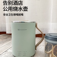 mokkom养生杯迷你小型电热杯家用办公室多功能便携式旅行烧水煮面 电器家电