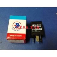 HONDA K5 K6 K7 K8 K9 K10 CRV 98-02 閃光器 閃爍器 方向燈繼電器 3P 台製全新品