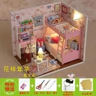 娃娃屋 兒童節玩具小女孩生日禮物5-6 7 8 9 10 12歲女生公主娃娃屋