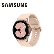 SAMSUNG Galaxy Watch4 LTE 40mm 玫瑰金 SM-R865FZDABRI
