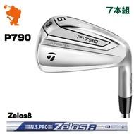 零男衣傭人2019 P790鐵桿TaylorMade P790 IRON 7部組NSPRO Zelos8廠商特別定做日本型號 GOLF SHOP ZEROSTATION