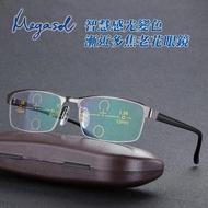【MEGASOL】斯文青中性眉框漸進多焦老花眼鏡變色墨鏡太陽眼鏡(氣質書生半框-9JB-DG深灰色)