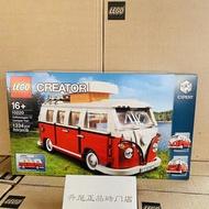 LEGO/樂高10258倫敦巴士London Bus Creator收藏益智積木10220