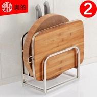 奧的多功能304不銹鋼刀架廚房用品菜刀架砧板菜板架創意刀座