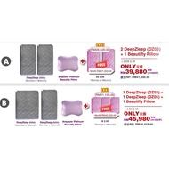 AmLife 电位治疗垫 Electric therapeutic Mattress