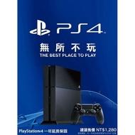 SONY PlayStation PS4 主機 一年延長保固卡