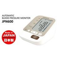 OMRON歐姆龍電子血壓計提供OMRON血壓計免費校正服務JPN600
