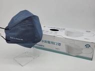 淨新 成人4D立體細耳醫用口罩25入-韓版KF94醫療口罩 淨新4D口罩 淨新醫療口罩 船型口罩 魚型口罩