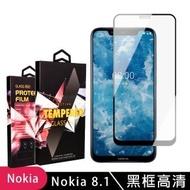 NOKIA 8.1 最頂級鋼化膜 黑框透明 9D 9H(NOKIA 8.1 NOKIA8.1 保護貼 鋼化膜)
